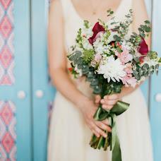 Wedding photographer Carol Ritzmann (carolritzmann). Photo of 06.04.2015