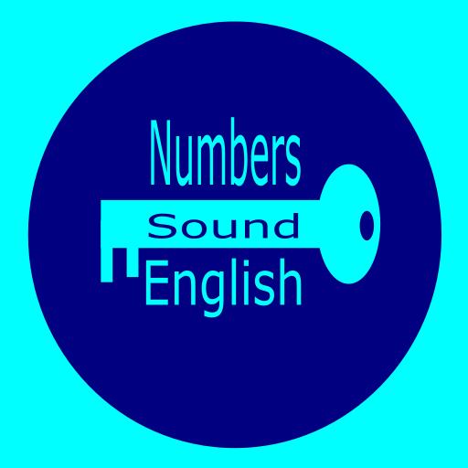 صوت الارقام الانجليزية