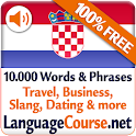 Learn Croatian Words Free icon