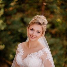 Wedding photographer Galina Matyuk (GalinaNS). Photo of 30.09.2019