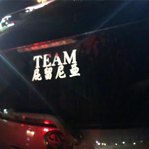 アクア  2012年式 Gのカスタム事例画像 るなれなパパ(TEAM 屁留尼亜 北海道支部)さんの2018年09月22日19:48の投稿