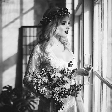 Свадебный фотограф Анна Архипова (arhipova). Фотография от 01.03.2018