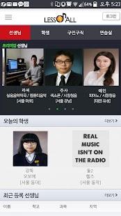 레슨올(13년 연속 1위, 예체능 레슨은 레슨올) - náhled