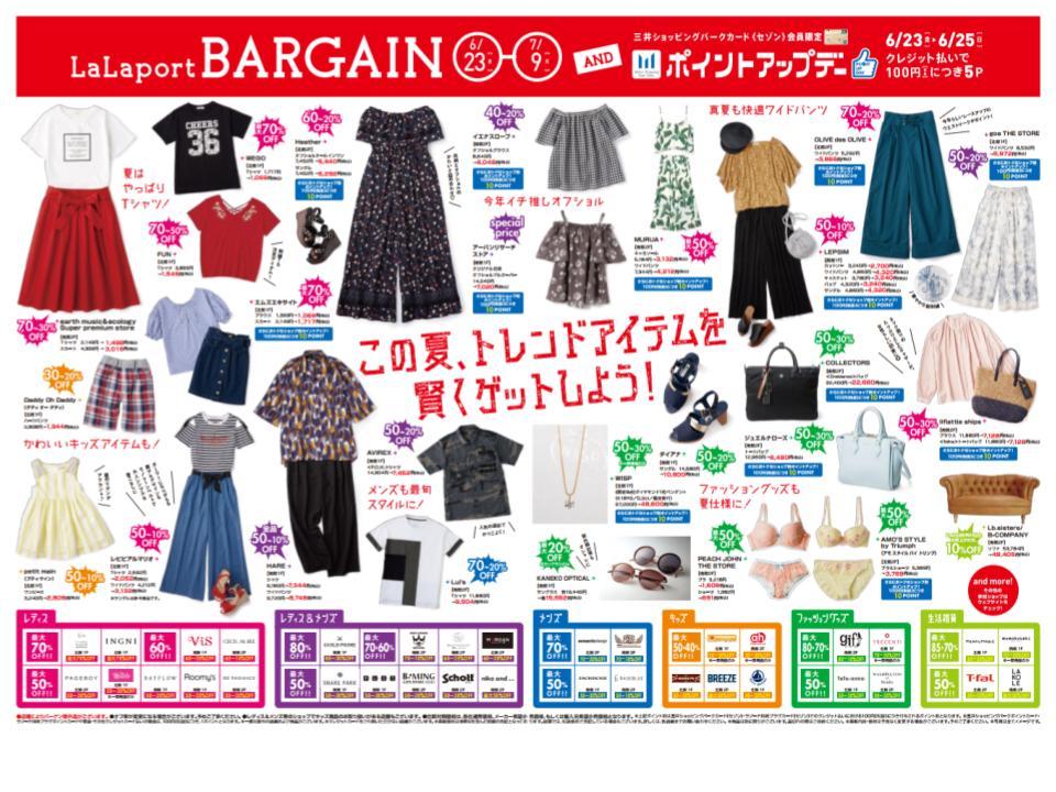 R04.【TOKYO-BAY】LaLaport BARGAIN02.jpg