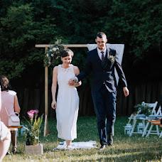 Esküvői fotós Bence Fejes (fejesbence). Készítés ideje: 22.07.2019