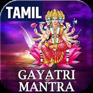 Gayatri Mantra - Tamil God Songs - Devotional Song 1 2 3