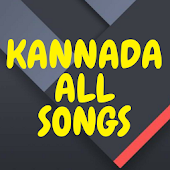 Kannada All Songs