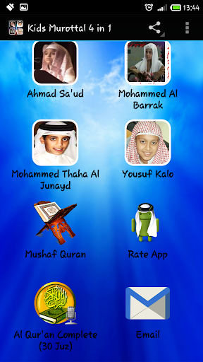 Kids Murottal Quran 4 in 1