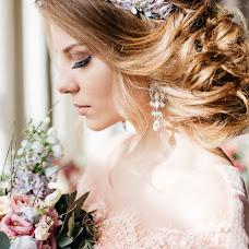 Wedding photographer Kseniya Kladova (KseniyaKladova). Photo of 21.04.2017