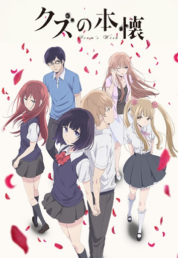 Kuzu no Honkai (Scum's Wish) thumbnail