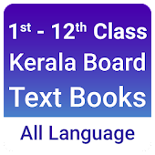 Kerala Board Textbooks, SCERT Kerala
