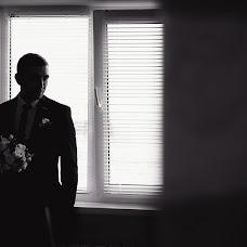 Wedding photographer Mariya Gucu (MariaGutsu). Photo of 22.05.2018