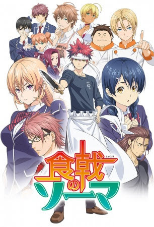 Shokugeki no Soma (Food Wars!) thumbnail