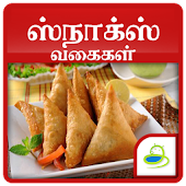 Snacks Sweets Recipes & Quick Ideas in Tamil 2018