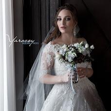 Wedding photographer Egor Yarovoy (Egorf16). Photo of 18.03.2018