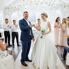 Wedding photographer Vitaliy Kozin (kozinov). Photo of 05.09.2017