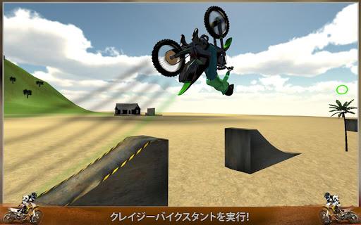 無料赛车游戏Appのビーチバイクエクストリームスタント3D 記事Game