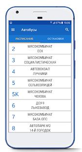 Слуцк Транспортный - náhled