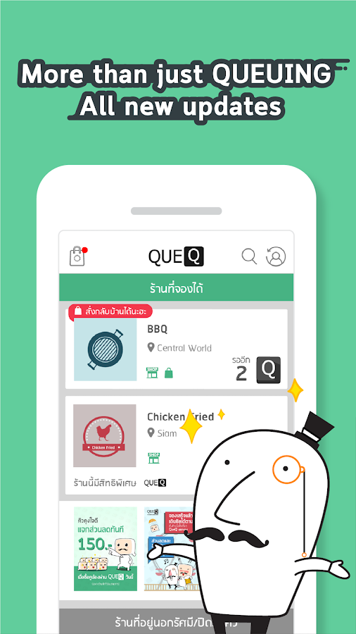 QueQ - No More Queue Line- screenshot