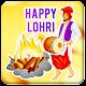 Lohri WAStickerApps Download on Windows