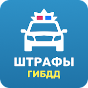 App Official Traffic Fines APK for Windows Phone