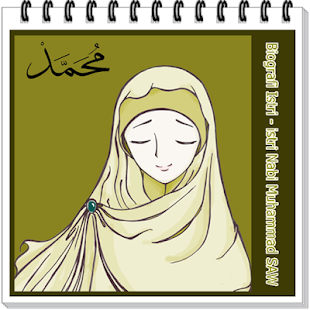 Biografi Istri Nabi Muhammad SAW - náhled