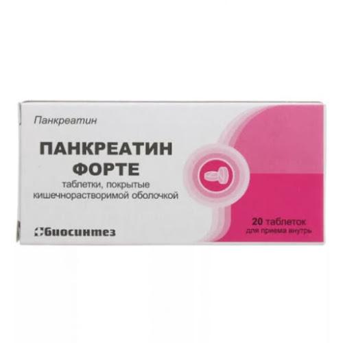 Панкреатин форте таб. п/о кишечнораств. №20