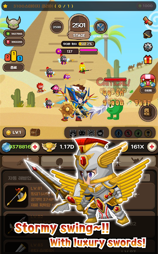 CashKnight ( Ruby Event Version ) Spēles par Android screenshot