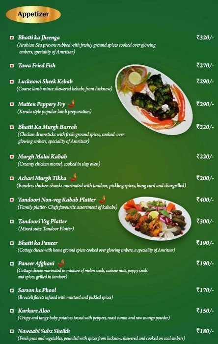 Nouvelle Garden menu