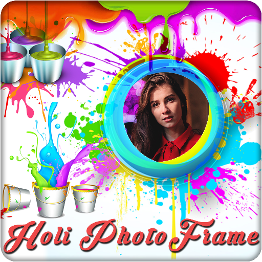 Holi GIF Photo Frame