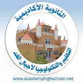 Academy high school