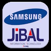 سامسونج العراق - شركة الجبال