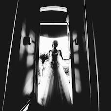 ช่างภาพงานแต่งงาน Aleksandr Medvedenko (Bearman) ภาพเมื่อ 13.05.2019