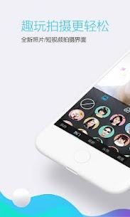 QQ·乐在沟通 1