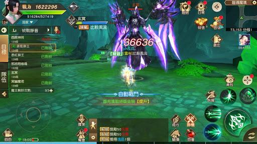 u4e0au53e4u6230u5834 screenshots 6