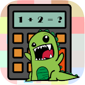 Math Worksheet Test Game Free