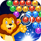 Pop Lion: Mania Shooter Bubble icon