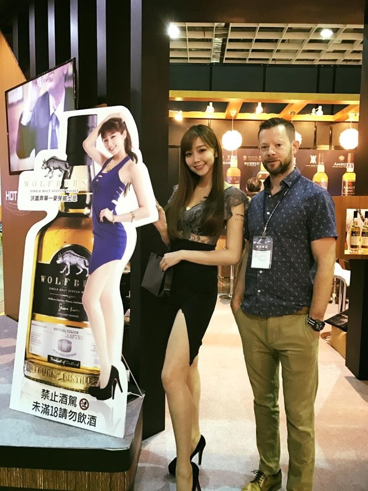 Whisky Live Taiwan 2016