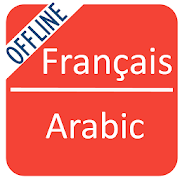 French To Arabic Dictionary