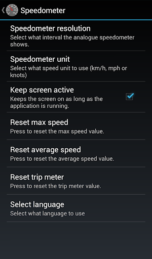 Speedometer screenshot 5
