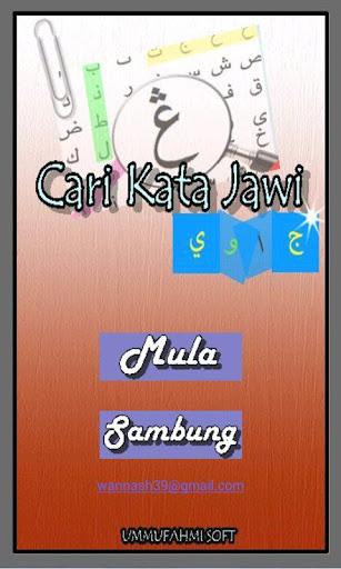 Cari Kata Jawi 2.5 screenshots 1
