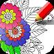 Mandala coloring games - Coloring book for adults