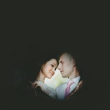 Wedding photographer Natalya Granfeld (Granfeld). Photo of 12.08.2015