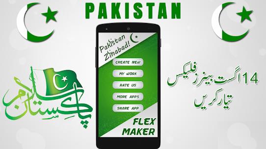 14 August Banner Flex Maker 2020 1
