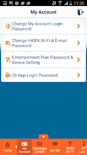 HKBN My Account App- screenshot thumbnail
