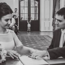 Wedding photographer Iren Darking (Iren-real). Photo of 23.08.2016