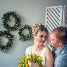 Wedding photographer Katya Grin (id417377884). Photo of 25.07.2018