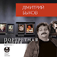 Портретная Галерея. Выпуск 2 Download on Windows