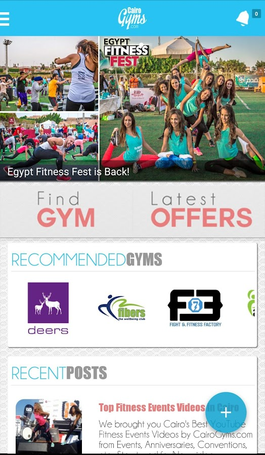 CairoGyms- screenshot