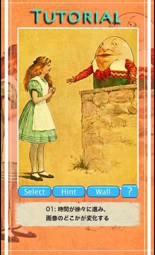 Mysterious Alice museums 1.0 Windows u7528 2